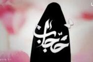 چرا این همه دعوا بر سر حجاب؟